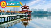 Tou Đài Bắc - Đài Trung Cao Hùng 5 Ngày Khởi Hành 22/2 & 8/3/2018
