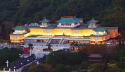 Tour Đài Loan 5 Ngày 4 Đêm khởi hành mùng 2 tết nguyên đán 17/2/2018