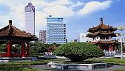 Tour Du Lịch  Đài Loan 5 Ngày 4 Đêm Khởi Hành 13/9 và 20/9/2017