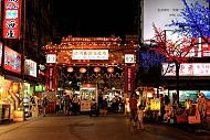 4 khu chợ đêm nên ghé qua một lần trong đời khi du lịch Đài Loan