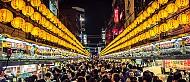 Chợ đêm Phùng Giáp Đài Loan