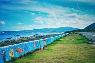 """""""Đi trốn"""" tới Kenting – cực nam Đài Loan"""