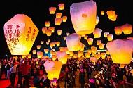 Điểm tên những lễ hội thú vị thu hút khách du lịch Đài Loan