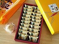 Những món đặc sản nên mua làm quà sau chuyến đi Đài Loan