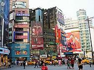 Trung tâm thương mai Ximending Đài Loan điểm mua sắm tuyệt vời cho các tín đồ shopping