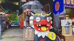 Du lịch Đài Loan 30/4: đừng bỏ qua ''làng yêu quái''