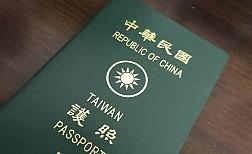 Tin hot: Đài Loan ngừng cấp visa du lịch với đoàn khách từ Việt Nam
