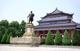 Đài tưởng niệm Tôn Trung Sơn,dai tuong niem ton trung son